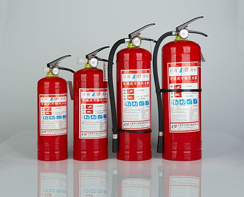 Fosfato monoamônico de combate a incêndios